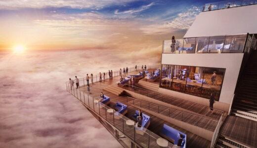 星野リゾート トマム「雲海テラス」がリニューアル!雲海をさらに間近で鑑賞できる施設へ【2021年8月開業予定】
