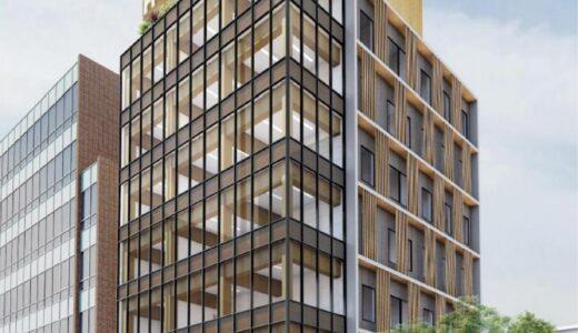 「H¹O 外苑前」野村不動産が中高層オフィスビル主要構造部に「木造ハイブリッド構造」を積極採用へ!【2022年10月開業予定】