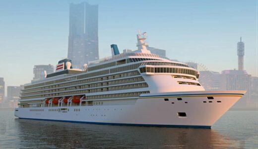 郵船クルーズが日本最大級の豪華客船(51,950トン)の製造発表!2025年完成目指す