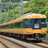 近鉄「新スナックカー」12200系が臨時特急で4月に復活。コロナ禍の中、三密を避けたサヨナライベント的な企画を実施