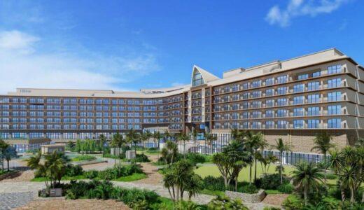 「ヒルトン沖縄宮古島リゾート」沖縄・離島にヒルトン初進出 、2023年開業に向け着工!