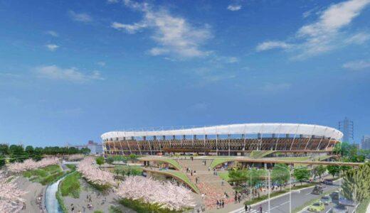 名古屋市・瑞穂陸上競技場の建て替えは竹中工務店等の企業グループが496億円で落札!【2025年度中の完成予定】