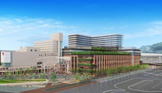 新長崎駅ビルが着工、駅ビルの開業時期を 2023 年秋に前倒し!