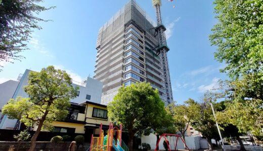 グランドメゾン上町一丁目タワー 建設工事の状況 21.08【2023年1月竣工】