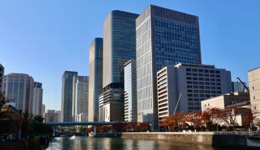 【最新版】国際金融センターランキング2021年春(GFCI 29)発表!世界ランキング東京7位(前回4位)、大阪32位(前回39位)