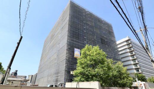NTT西日本新本社ビル(大阪研修センタ3期)の建設状況 21.06