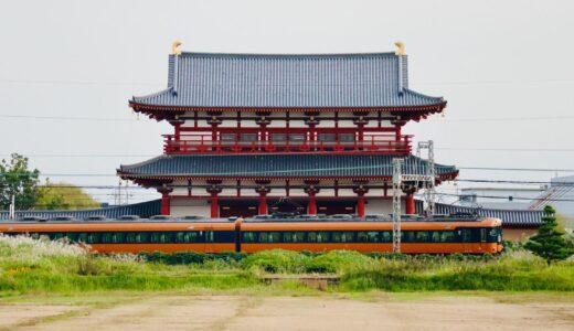 大和西大寺駅付近を高架化!平城宮跡を横切る近鉄奈良線の移設合意。総事業費2000億円で2060年完成を見込む