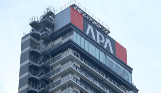 アパホテル〈新大阪駅タワー〉元「ホテルWBF新大阪スカイタワー」がAPAホテルに変身中!【2021年3月30日オープン】