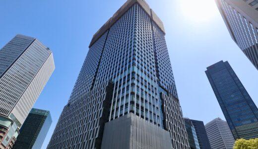 大阪梅田ツインタワーズ・サウス建設工事の状況 21.04