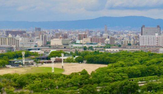 「大阪公立大(通称:ハム大)」の英語名は『Osaka Metropolitan University』に変更か?阪大との無用な争いを避ける