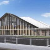 嵯峨野線 八木駅橋上駅舎が4月10日から供用開始!西口の整備完了は2022年春の予定