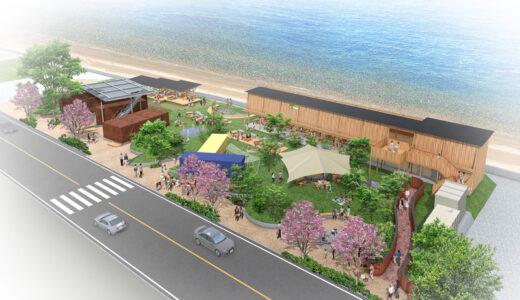 カフェ ガーブ (CAFE GARB)の運営会社バルニバービが兵庫県淡路市に「ピクニックガーデン」を開業、4月26 日オープン!