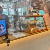 日本初!近畿大学とグローリーが大学構内で顔認証決済サービスの実証実験を開始!顔パス決済の時代が来るのか?