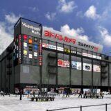 ヨドバシカメラ マルチメディア甲府が2021年4月28日にオープン!ヨドバシが5年半ぶり新規出店