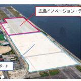 「広島イノベーション・テクノ・ポートⅡ」大和ハウス工業が広島西飛行場跡地に開発中の産業団地を拡張!