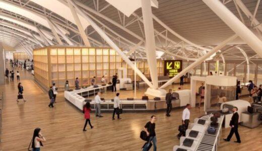 関西エアポートと大林組が「関西国際空港第1ターミナルビルリノベーション工事」の契約を締結!2021年5月28日から本格的工事がスタート!