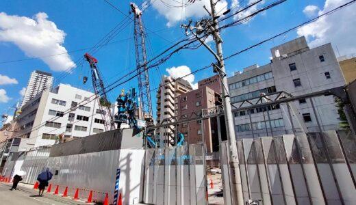 (仮称)西区江戸堀一丁目計画 京阪不動産のタワーマンションの状況 21.08【2024年3月竣工】