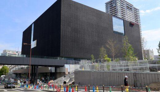 大阪中之島美術館・Nakanoshima Museum of Art, Osakaの建設状況 21.06【2021年度開館予定】