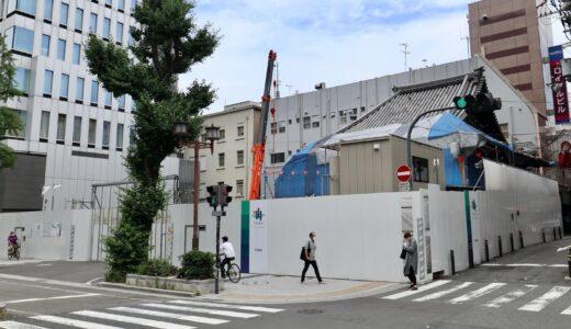 (仮称)三津寺ホテルプロジェクトの状況 21.06【2023年6月竣工予定】