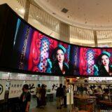 心斎橋PARCO「心斎橋ネオン食堂街」に設置された湾曲したLED大型サイネージが凄い!