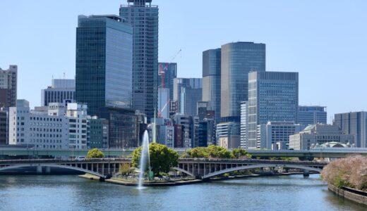 水都大阪を象徴する光景。天満橋から新緑の中之島と大川を眺める 2021春