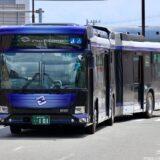 神戸市の連接バス『Port Loop(ポートループ)』は都心~ウォーターフロント間を結ぶ新しい交通システムになるか?