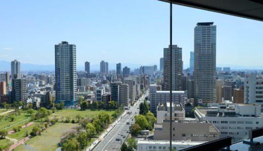 大阪歴史博物館から見た都心の眺め 2021春