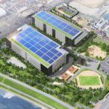 『大阪市東住吉区で街づくり型物流施設開発事業』日本GLPが大阪市と連携し商業施設や公園と一体整備、総投資額188億円