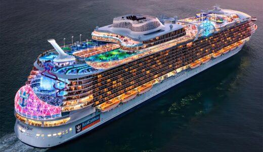22万トン世界最大客船5隻目の新造船『ワンダー・オブ・ザ・シーズ(Wonder of the Seas)』が2022年春デビュー!上海・香港発着で主な寄港地は日本