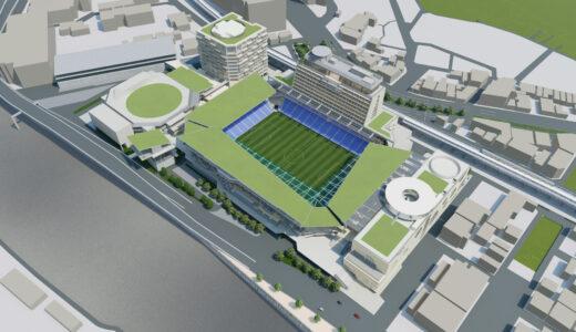 ジャパネットHD「長崎スタジアムシティプロジェクト」実施設計者および施工予定者の優先交渉権者を選定!【2024年完成目標】