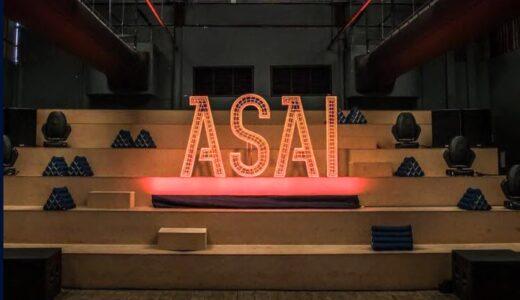 タイ大手のデュシット社が「アサイ京都(ASAI京都)仮」ホテルを計画中!世界展開を目指す新ブランド『ASAI』の特徴と戦略とは?