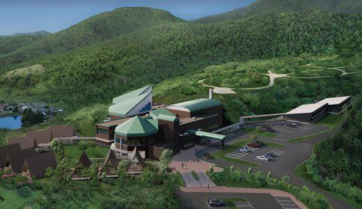 奥山清行氏が代表を務める「KEN OKUYAMA DESIGN」が山形県南陽市にスモールラグジュアリーホテル「四季南陽」を計画中!【2022年5月開業】