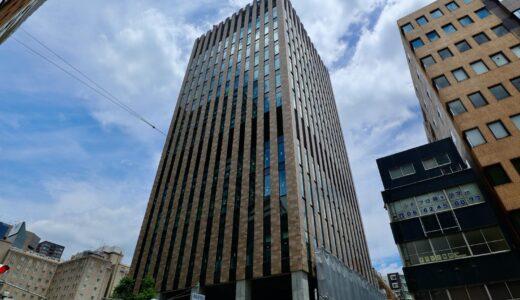 大阪厚生信用金庫新本店ビル 建設工事の状況 21.06【2021年9月竣工】