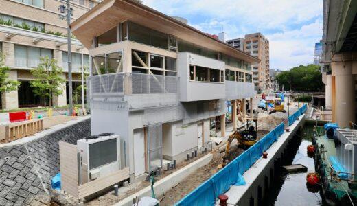 β本町橋(ベータ本町橋BASE)東横堀川水辺の賑わい拠点づくり建設工事の状況 21.06【2021年夏オープン予定】