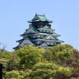 黄金比から導きだされた『科学による世界で最も美しい建物ベスト50』大阪城が世界4位、金閣寺は21位にランクイン!