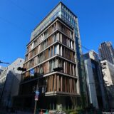 カイゲンビルの建替え(仮称)大阪市中央区道修町2丁目計画の状況 21.04【2021年9月竣工】