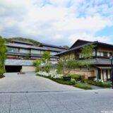 パークハイアット京都と山荘 京大和がシナジーを発揮!「京都東山計画」は街並みに溶け込む新時代の『京建築』だった!