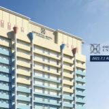 『オリエンタルホテル ユニバーサル・シティ』が7月1日からプレオープン!閉館したホテル京阪ユニバーサルシティをリブランド