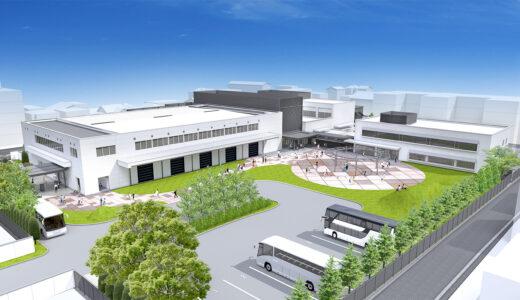 任天堂資料館(仮称)京都に資料館を開設、宇治小倉工場を改装して2023年度オープン!