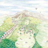 仙台市泉ケ岳山麓にワーケーションエリア キャンプ場とコテージにローカル5GやLPWAを整備/日本国土開発