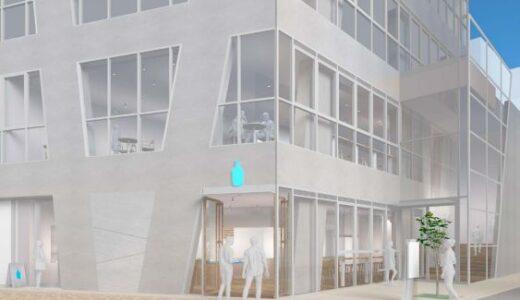 ブルーボトルコーヒー梅田茶屋町カフェが大阪初出店!シェイクシャック跡に7月下旬オープン