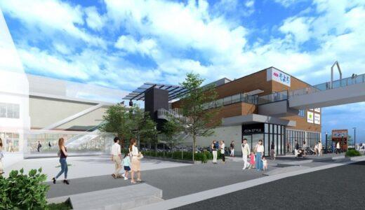 イオン「そよら新金岡」は7月17日にオープン!閉店した「イオン新金岡店」を新業態「よそら」に建替えリニューアル