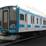 JR東日本が相模線に新型車両「E131系」4両編成を12編成、合計48両を新造投入すると発表!