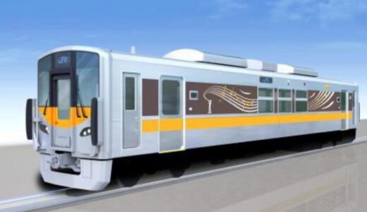 JR西日本がDEC700形 新型電気式気動車を試験導入!ディーゼルエンジンと発電機で発電した電力でモーター駆動