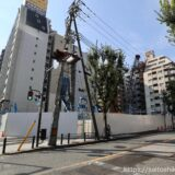 (仮称)中央区常盤町二丁目計画 東急不動産・関電不動産開発のタワマン計画の状況 21.09【2024年3月竣工】
