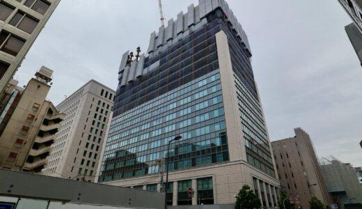日本生命淀屋橋ビル新築工事の状況 21.06【2022年10月竣工】