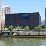大阪中之島美術館・Nakanoshima Museum of Art, Osakaの建設状況 21.07【2021年度開館予定】
