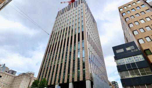 大阪厚生信用金庫新本店ビル 建設工事の状況 21.08【2021年9月竣工】