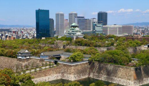 世界の住みやすい都市ランキング2021年版で大阪が世界第2位に躍進!英誌エコノミスト発表