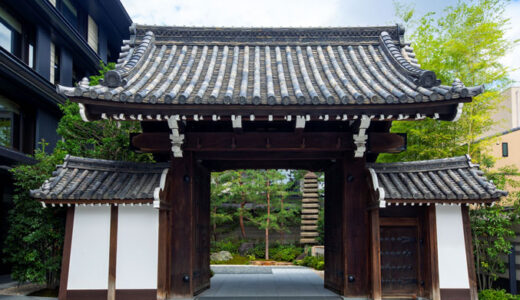 HOTEL THE MITSUI KYOTOの表玄関「梶井宮門」が、登録有形文化財(建造物)に登録!